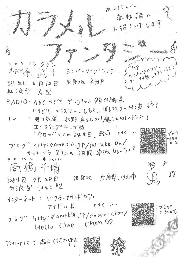 20120710L1013.jpg