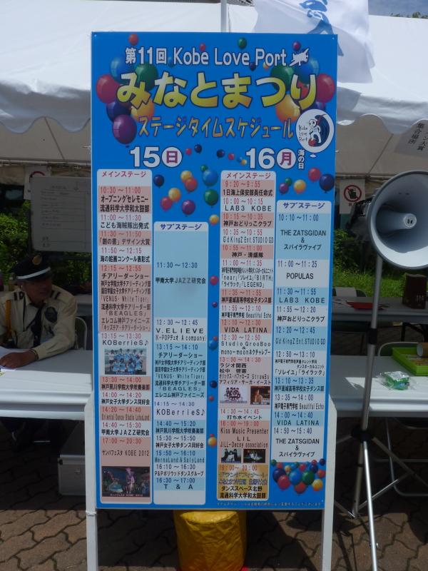 20120717L10317.jpg