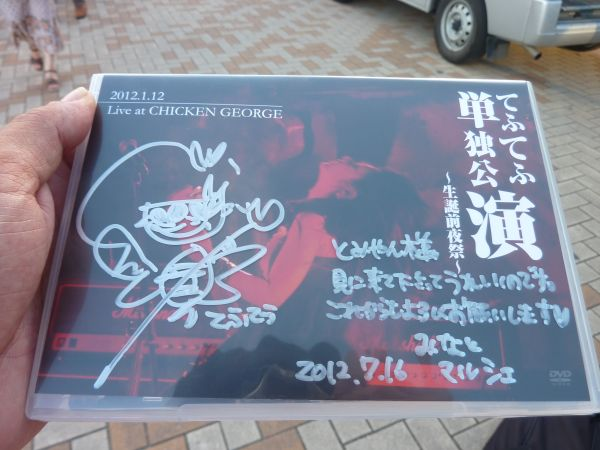 20120717L10563.jpg