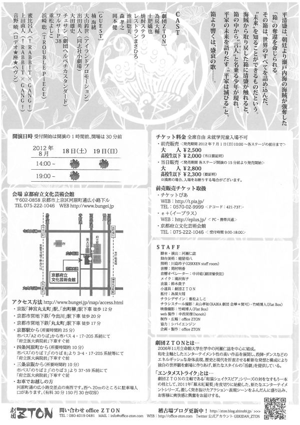 20120717L3016.jpg