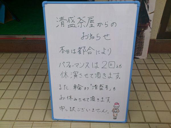 20120813L20023.jpg