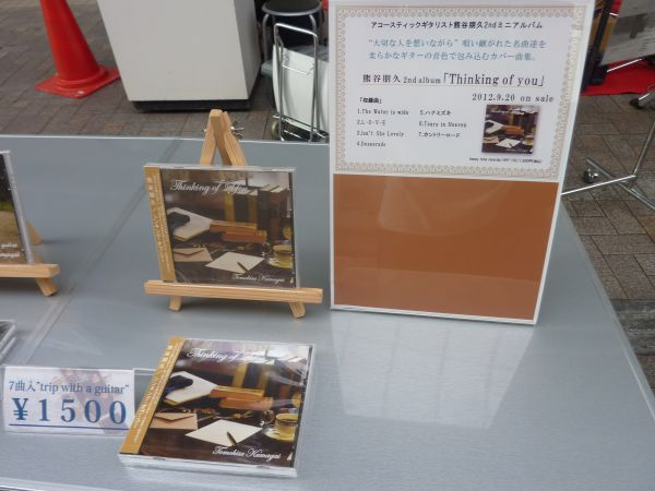 20121015L6003.jpg