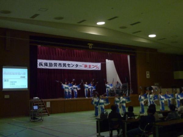 20121029L1638.jpg