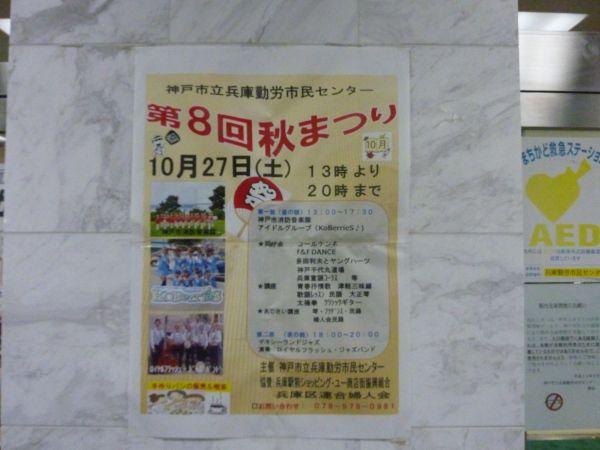 20121029L1760.jpg