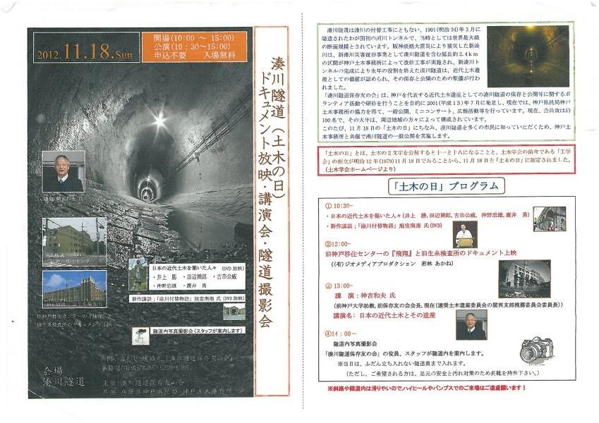 20121121L1003.jpg