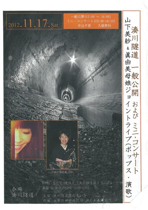 20121121L1005.jpg