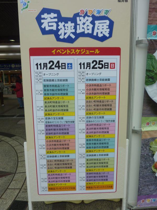 20121126L1013.jpg