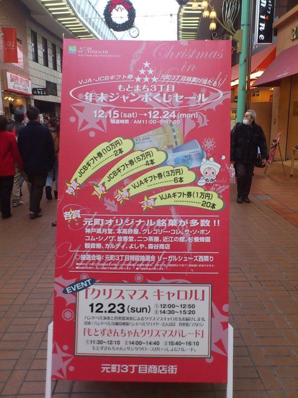 20121218La078.jpg