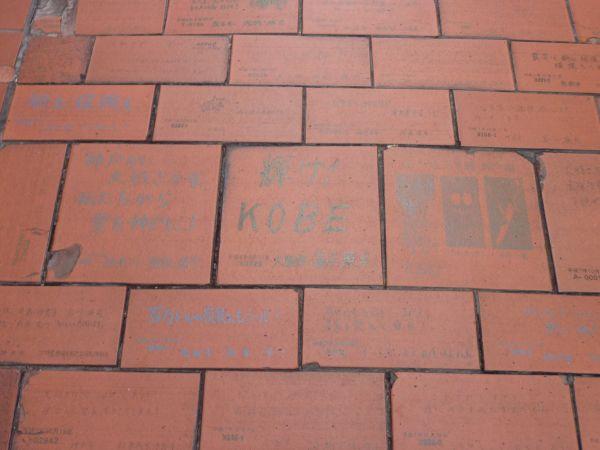 20121218La090.jpg