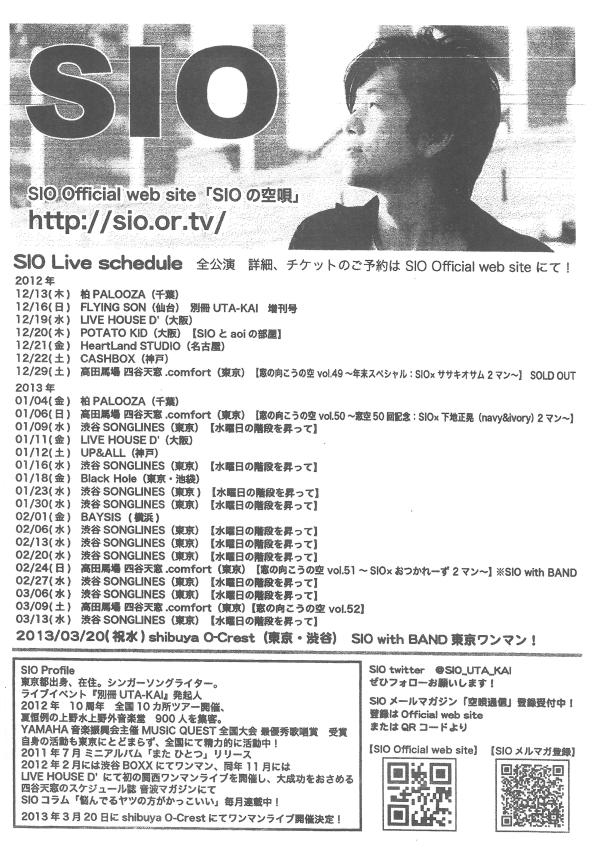 20121226L10.jpg