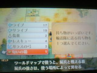 DSC_0224small.jpg