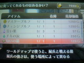 DSC_0225small.jpg