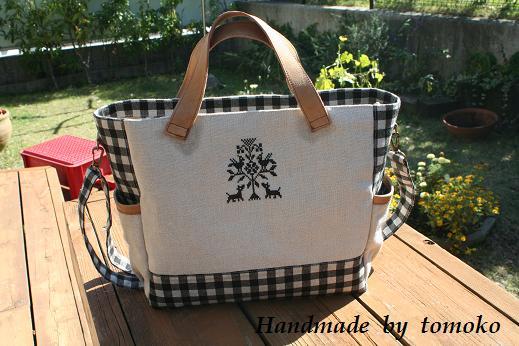 order bag tote_2
