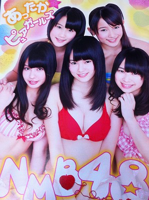 NMB48水着-1
