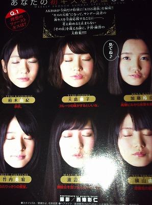 AKB48-2.jpg