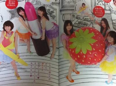 AKB48-3.jpg