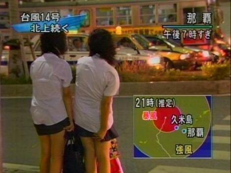 NHKの台風接近の映像画像を見たが何故かJKのお尻を撮っているかの様に見えるおもしろ写真画像なのだ