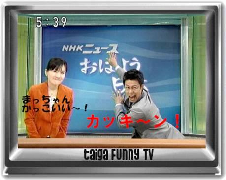 NHKテレビも最近は面白いがNHKニュースのおはよう日本でコレは大げさかなのかものおもしろ写真なのです