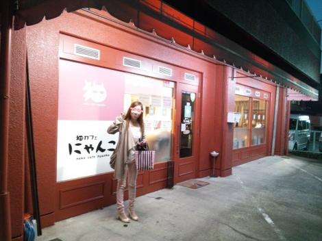 猫カフェ にゃんこ へ クラブ嬢と同伴デート