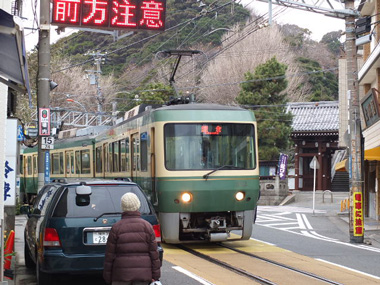 4江ノ電1228