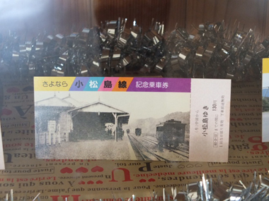 1南小松島駅①0622