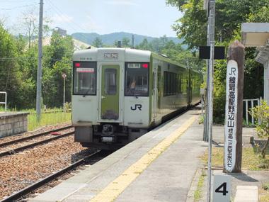 10八ヶ岳高原列車4号0822