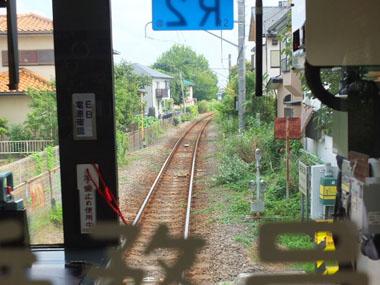 2相模線線路0907