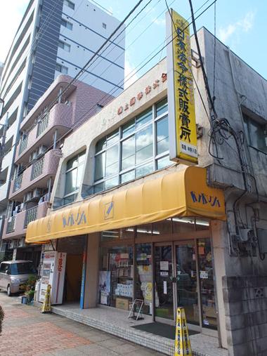 2菊屋浦上商事0205