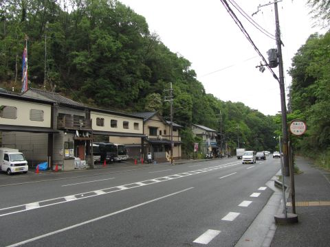 三条通(旧東海道)・九条山