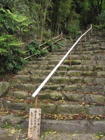 大乗寺石段