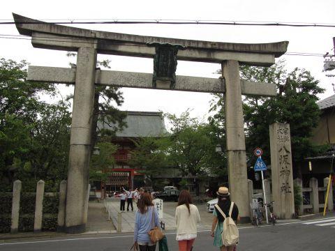 八坂神社大鳥居02