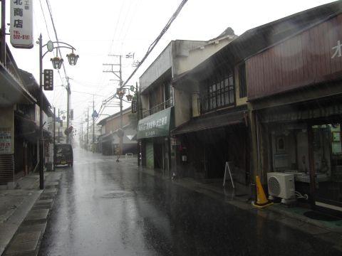 旧東海道 本丸町