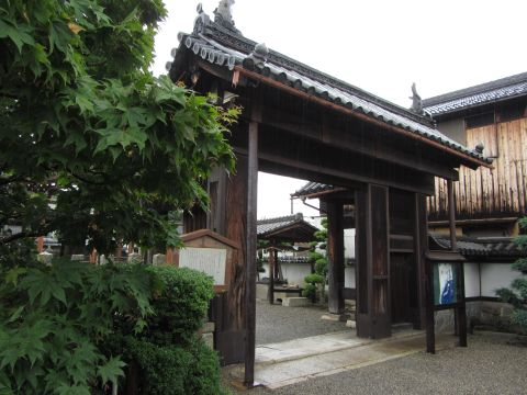 若宮八幡神社表門