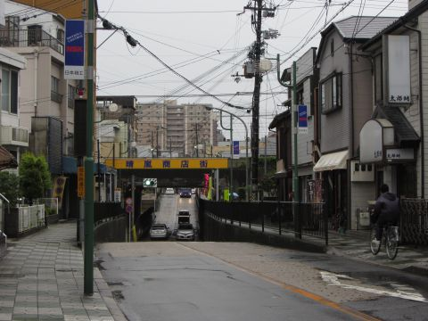 旧東海道 晴嵐
