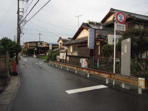 旧東海道 大江