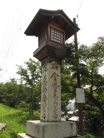 草津宿江戸方入口の道標