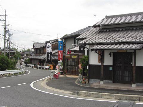 ヤマキ酒店(ほっこり庵)