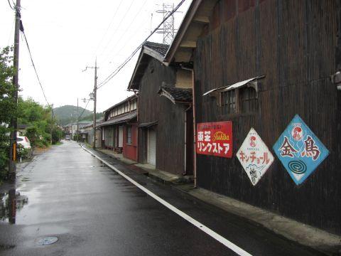 旧東海道 伊勢落01