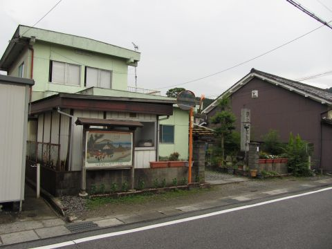 小島本陣跡