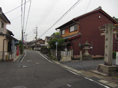 石部宿 吉姫神社前