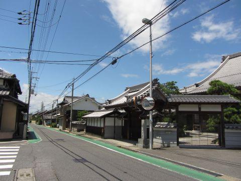 旧東海道 光林寺前