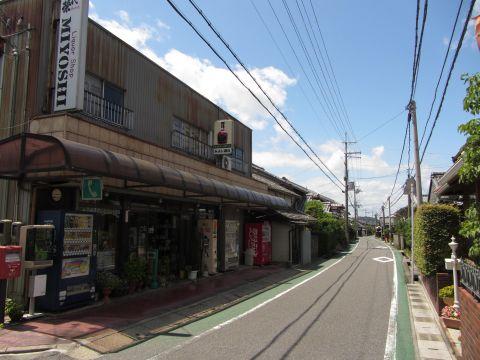 旧東海道 平松