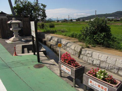 三吉景観水路
