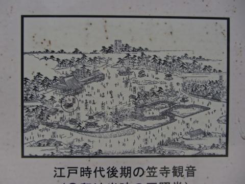 江戸時代後期の笠寺観音