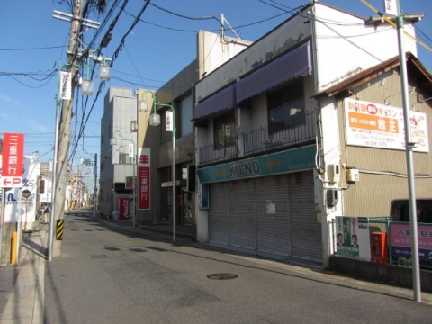 旧東海道 名古屋市緑区鳴海町根古屋