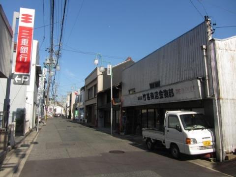 旧東海道 名古屋市緑区鳴海町作町02