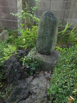 芭蕉最古の供養塔
