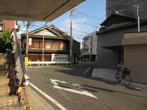 旧東海道 名古屋市緑区鳴海町相原町