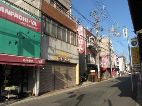 旧東海道 名古屋市緑区鳴海町本町