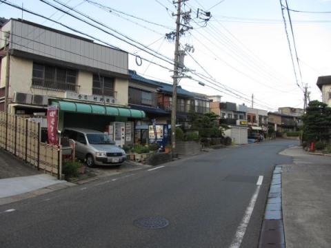 旧東海道 名古屋市緑区四本木